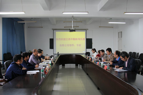 机材学院与江西中船航海仪器有限公司举行